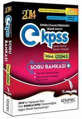 2014 E-KPSS Genel Kültür