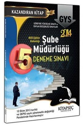 2014 GYS MEB Şube Müdürlüğü 5 Deneme Sınavı
