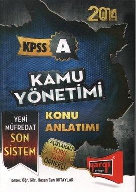 2014 KPSS A Kamu Yönetimi Konu Anlatımı