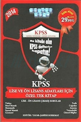 2014 KPSS Lise ve Önlisans Adayları İçin Özel Tek Kitap
