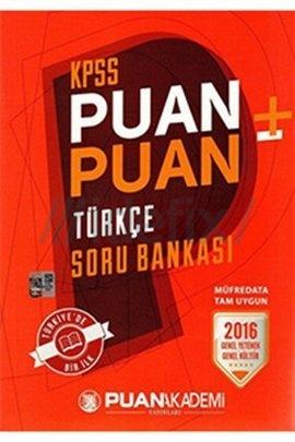2016 KPSS Puan Puan Türkçe Soru Bankası