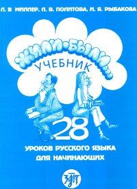 28 Derste Rusça 2 Kitap 1 CD