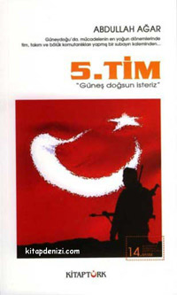 5.Tim