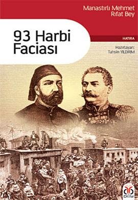 93 Harbi Faciası