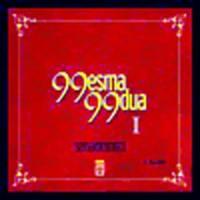 99 Esma 99 Dua Cilt 1