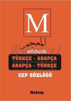 Alfabetik Türkçe