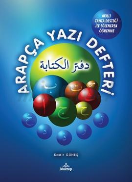 Arapça Yazı Defteri