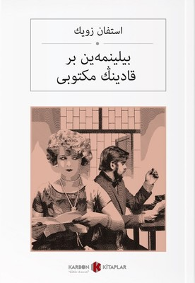 Bilinmeyen Bir Kadının Mektubu-Osmanlıca