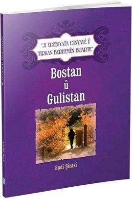 Bostan ve Gülistan (Kürtçe)