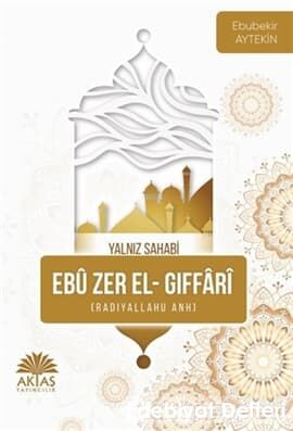 Ebu Zer El Gıffari