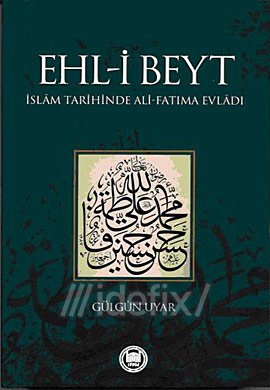 Ehl-i Beyt