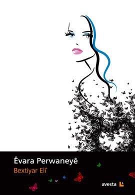 Evara Perwaneye