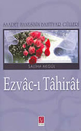 Ezvac-ı Tahirat