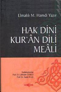 Hak Dini Kuran Dili Meali [10x14]