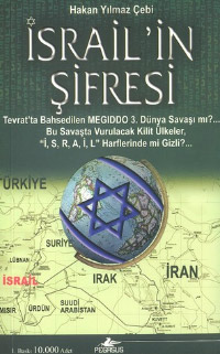 İsrail`in Şifresi