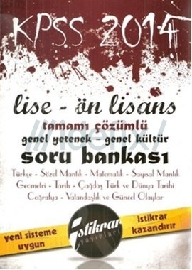 İstikrar 2014 KPSS LİSE