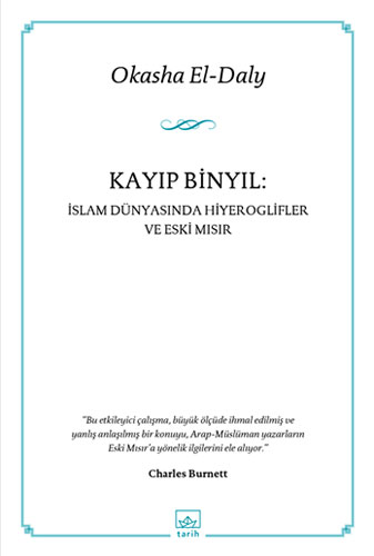 Kayıp Binyıl: İslam Dünyasında Hiyeroglifler ve Eski Mısır