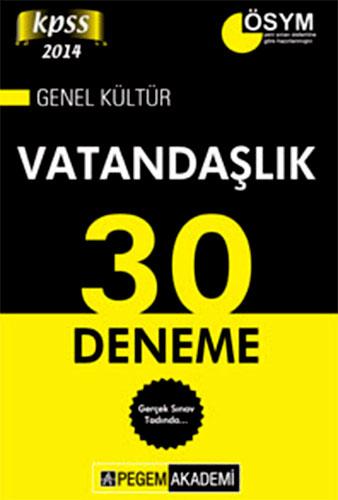 KPSS Genel KültürVatandaşlık 30 Deneme