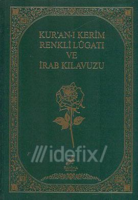 Kur'an-ı Kerim ve Kelime Meali (Orta Boy)