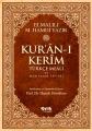 KurAn I Kerim Türkçe Meali Ve Muhtasar Tefsiri