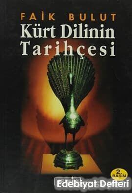 Kürt Dilinin Tarihçesi