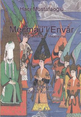Mecmaü'l Envar