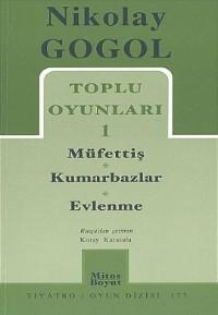 Nikolay Gogol Toplu Oyunları