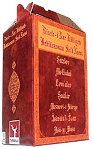 Risale-i Nur Külliyatı - 14 Kitap