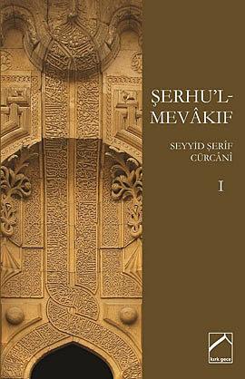 Şerhu'l-Mevakıf 1