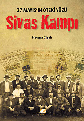 Sivas Kampı