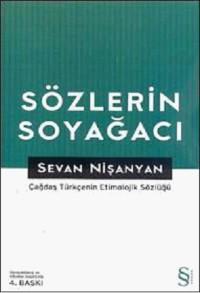 Sözlerin Soyağacı: Çağdaş Türkçenin Etimolojik Sözlüğü
