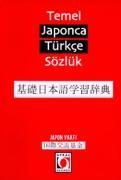 Temel Japonca Türkçe Sözlük