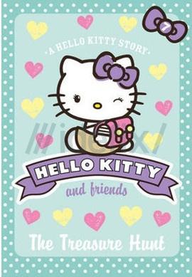 The Treasure Hunt (Hello Kitty and Friends, Book 7)