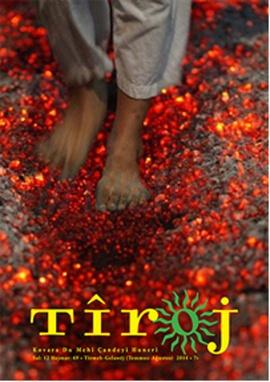 Tiroj Dergisi Sayı: 69