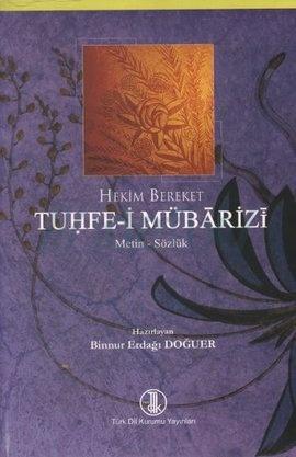 Tuhfe-i Mübarizi