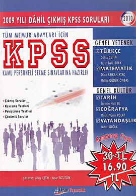 Tüm Memur Adayları İçin KPSS
