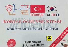 Türkçe-Korece