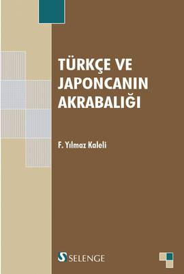 Türkçe ve Japoncanın Akrabalığı