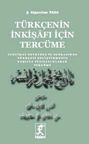Türkçenin İnkişafı İçin Tercüme