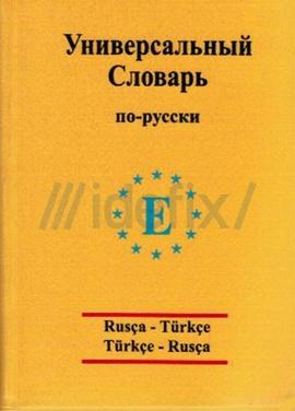 Üniversal sözlük  Rusça
