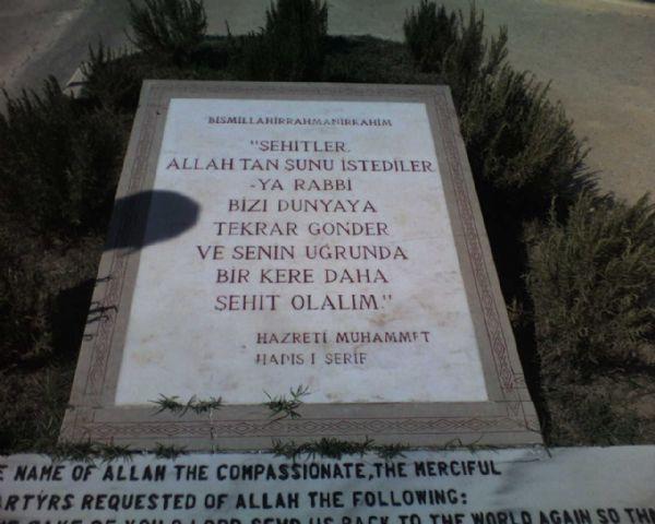 ŞEHİD J. TĞM. NADİR OZAN RUHUNA-1995
