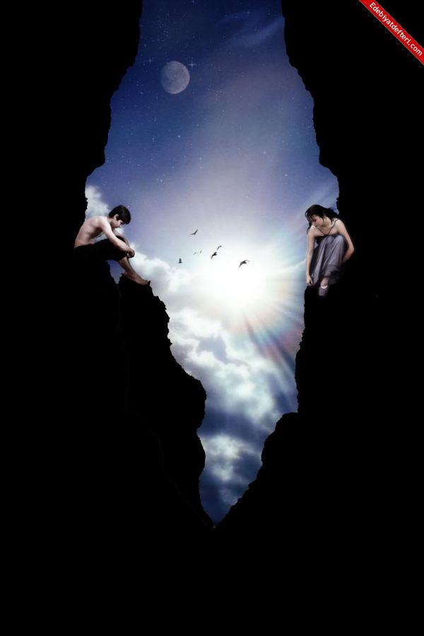 открывать для картинки между мною и тобой стена мне