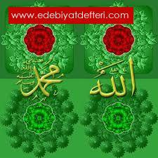 Fe firrû ilâllâh (Öyleyse Allah'a firar edin (kaçın ve sığının)
