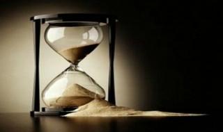 Zaman ve Zamanın Bizden Götürdükleri
