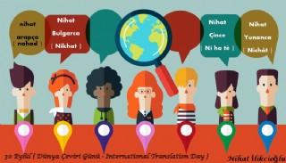 30 Eylül { Dünya Çeviri Günü - International Translation Day }