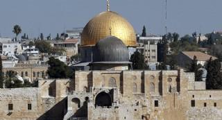 Yahudi Elinde Esir Mescid-i Aksaya Seyahat Anıları