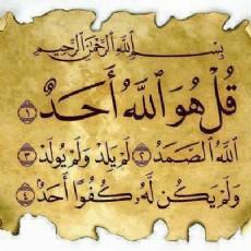 Allah'ı Tanımak Lazım