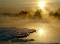 Buzul Kent